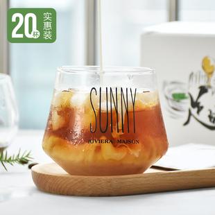 【送梅森杯】弗莱士美式袋泡咖啡20枚