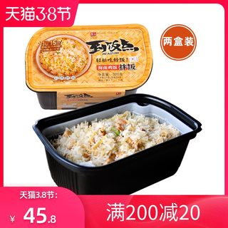 Purple mountain self-heated rice instant food instant rice hainan chicken rice mixed rice 320g*2 tourism outdoor fast food