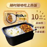 小编已尝!紫山 自热速食方便米饭咖喱猪肉拌饭320g*2