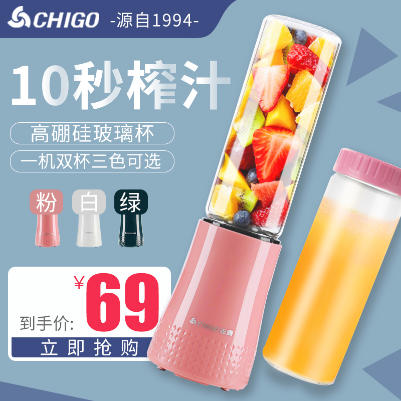 Zhigao Portable juicer Household automatic fruit small multi-function juice Machine Student Mini Juice Cup