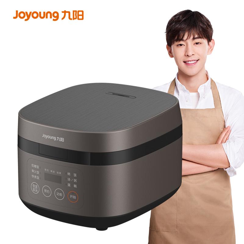 【邓伦代言】家用多功能低糖电饭煲锅