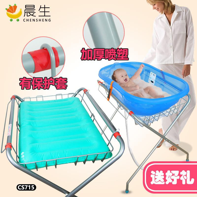 USD 73.84] Morning health can be folded newborn baby bath tub ...