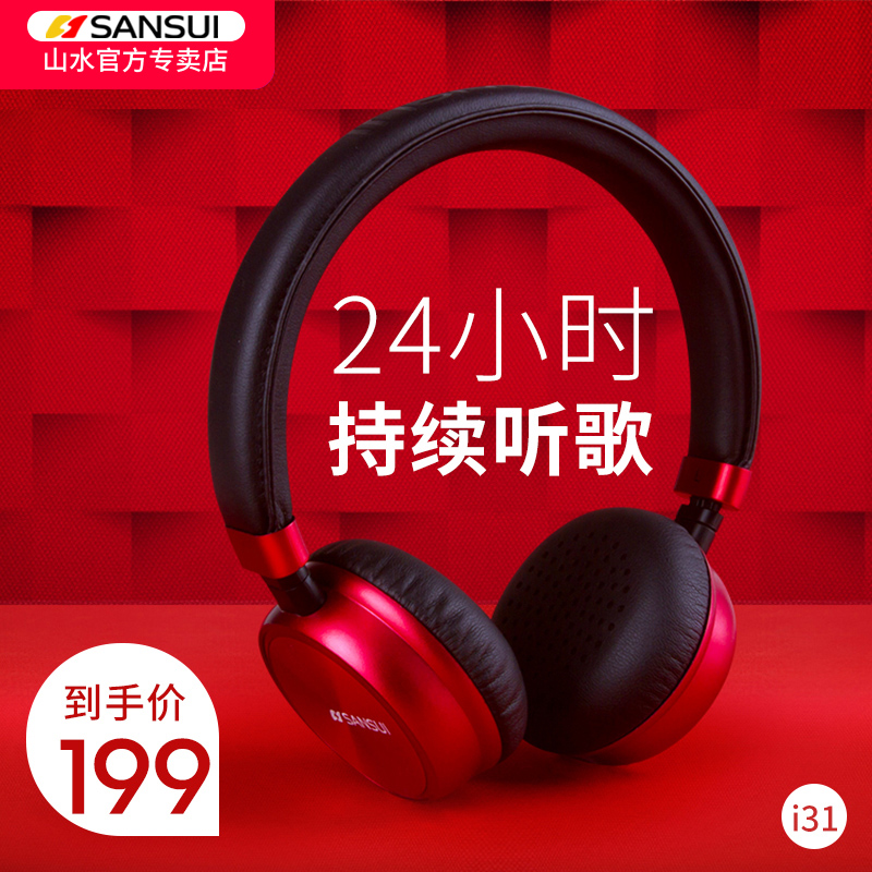 Usd 236 71 Sansui Landscape I31 Wireless Bluetooth Headset Games Computer Headset Sports Headset Bass Eat Chicken Mobile Games Headset Desktop Neck Hanging Universal Headphones Wholesale From China Online Shopping Buy