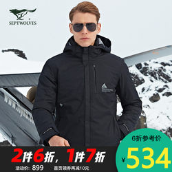 Seven wolves down jacket men's lightweight windproof and warm sports short men's winter jacket