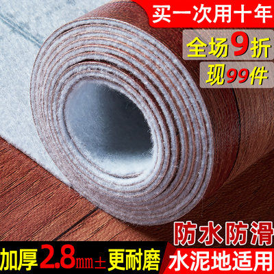 Floor leather PVC thickening wear resistant cement land anti-slip simulation floor stickers self-adhesive carpet floor pad home