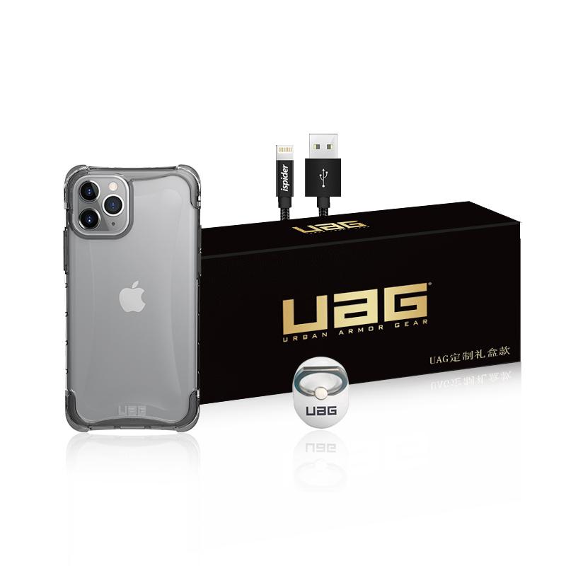 UAG苹果iPhone11/pro/max手机壳指环苹果MIF认证数据线防摔套装