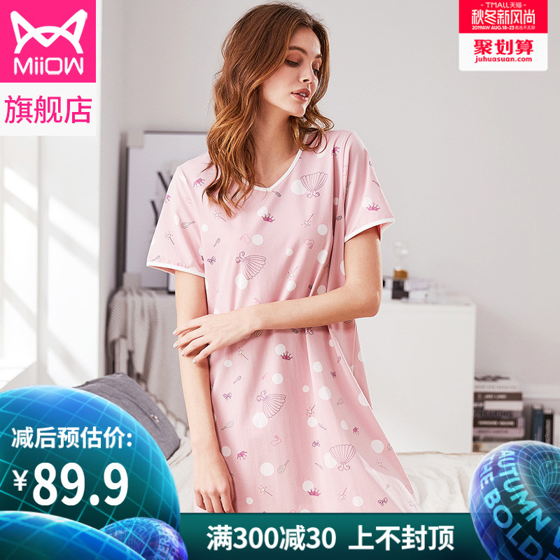 Cat summer cotton nightdress thin section female summer long section cute casual loose cotton Home Service girls pajamas