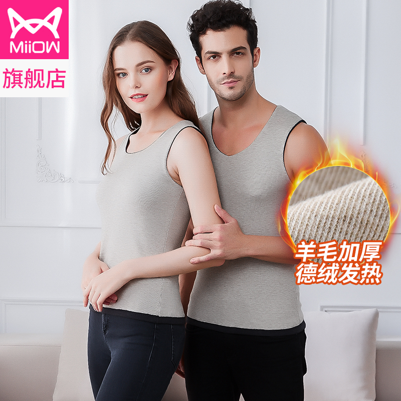 Cat people wool de cashmere thickened cashmere self-heating male thermal underwear vest female wear winter vest autumn clothes Y