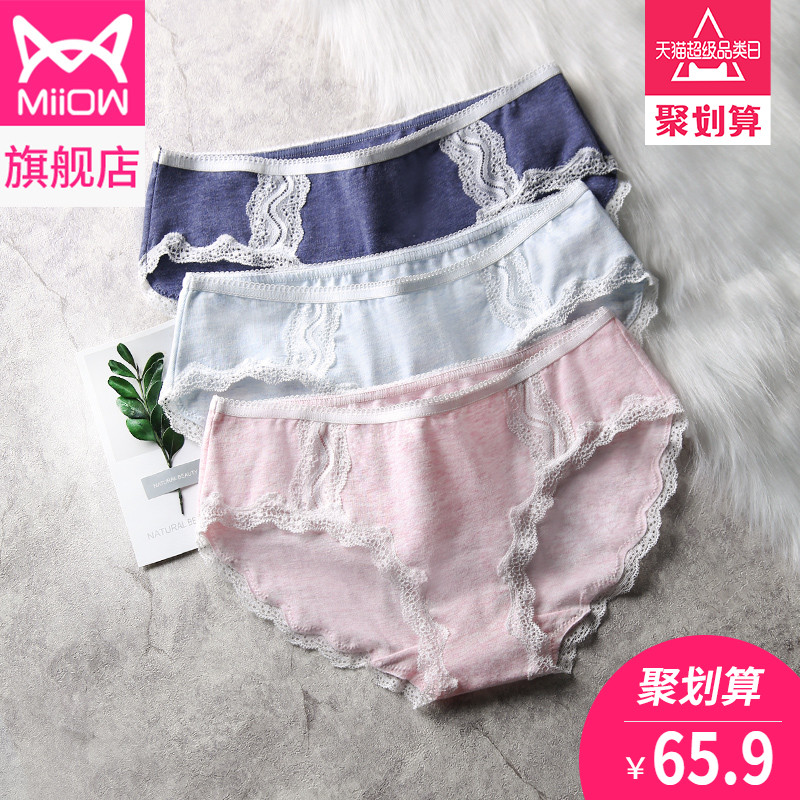 Cat 40 combed cotton briefs sexy female trace large size girls trendy cute thin breathable girl underwear