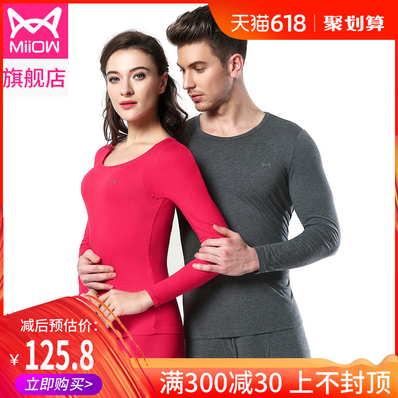 Cat man Mordale thermal underwear men's thin cotton this year red wedding couple autumn clothes autumn pants set