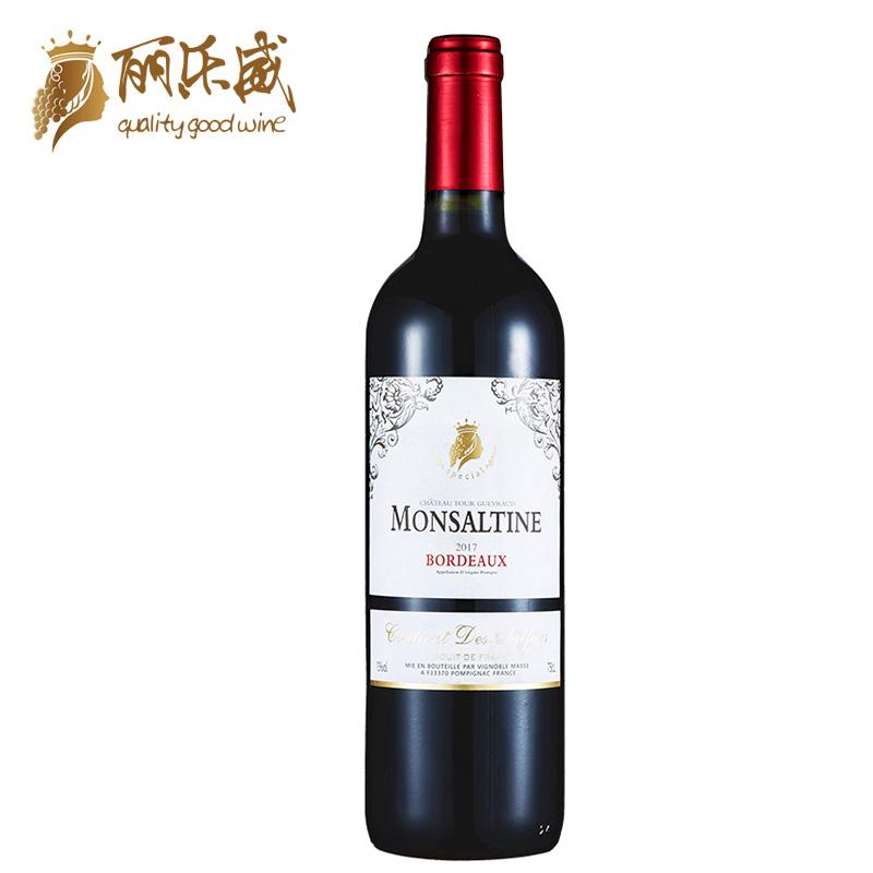 法国进口AOP级干红葡萄酒红酒750ml