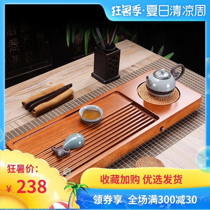 整块花梨木大小茶盘号圆月家用泡台干湿简约实木茶台v大小式茶托盘