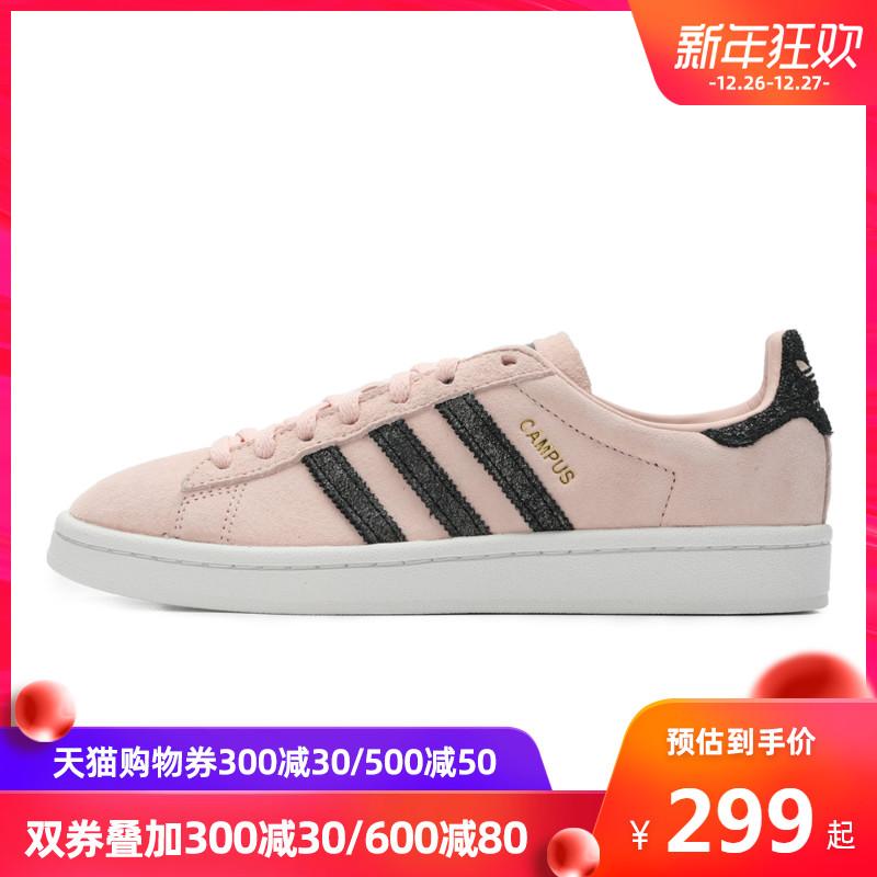 adidas Originals阿迪三叶草女子CAMPUS W休闲鞋B37934