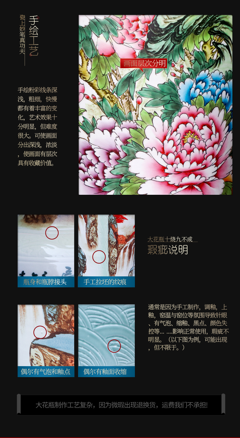 Jingdezhen ceramics hand - made furnishing articles of large vase flower arranging Chinese TV ark, company the opened a large sitting room