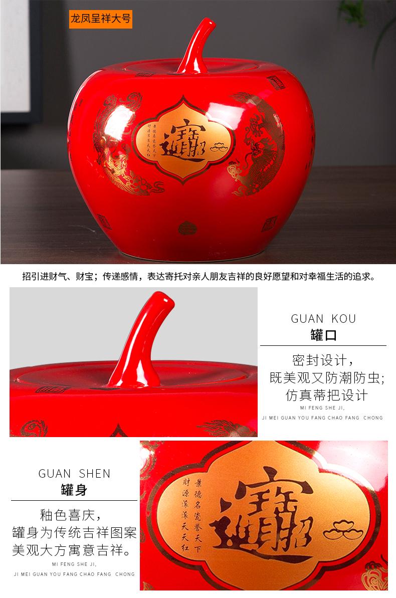 景德镇陶瓷器糖罐子中国红色苹果储物罐客厅玄关结婚装饰摆饰大号详细照片