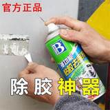 Star pivot adhesive remover in addition to glue to glue stickers double-sided tape cleaner products gal