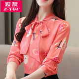 2021 spring new very fairy shirt ladies foreign small shirt, snow texture, collar, bow, shirt