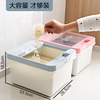 Kitchen sealed rice barrel household plastic moisture-proof storage 20 kg loaded rice cylinder rice flour insect-resistant rice box 10kg