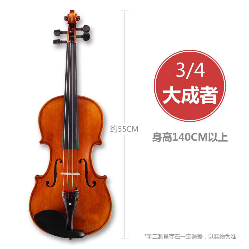 GREAT ADULT - 3/4 - HEIGHT 140CM OR MORE