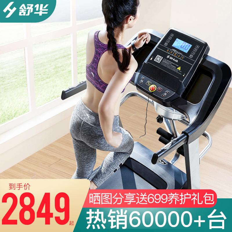 2012名典女鞋 韩版防水台高跟蝴蝶结时尚女凉拖鞋子 名典25036