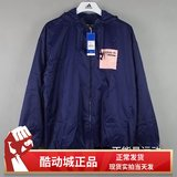 Counter genuine Adidas clover men fashion casual warm cotton jacket DJ3193DH4959