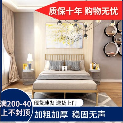Simple modern European golden net red iron bed environmental protection iron bed 1.2 meters 1.5 m single double iron shelf bed