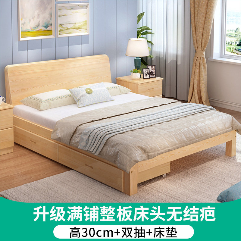 Upgrade Full Shop [bed Without Scars] 30 High Solid Wood Bed + Double Drawers + Mattress
