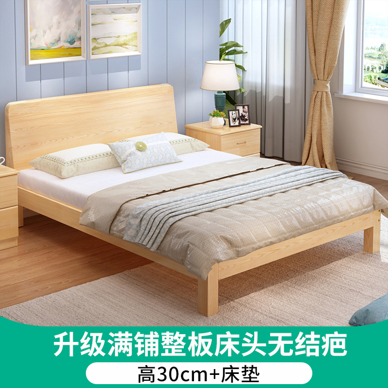 Upgrade The Full Shop [no Scar On The Head Of The Bed] 30 High Solid Wood Bed + Mattress [90% Choice]