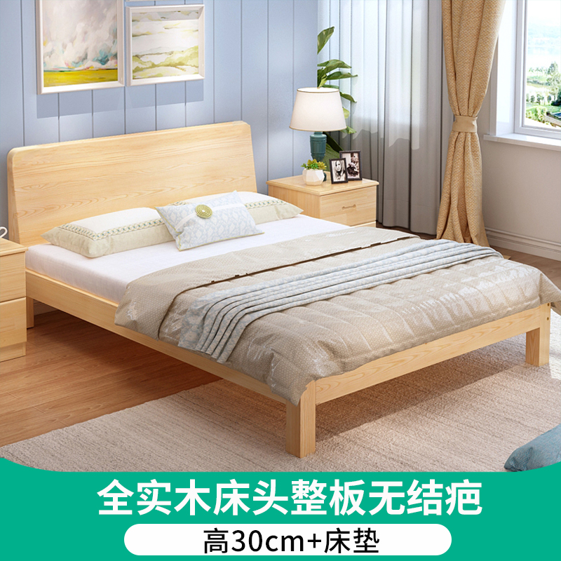 Conventional Models [no Scars On The Head Of The Bed] 30-height Solid Wood Bed + Mattress [90% Selection]