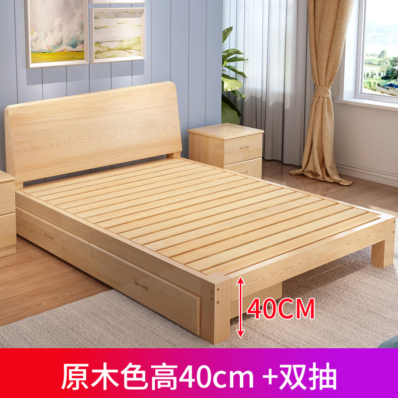 UPGRADE THICKENED WOOD WHOLE BOARD BED 40 HIGH TO SEND DOUBLE DRAWER [STORAGE ARTIFACT]