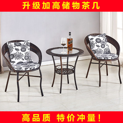 Balcony table and chair three-piece set combination small coffee table simple single chair casual outdoor outdoor courtyard Teng Chair