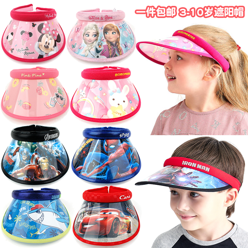 1476e4148e7 ... Korea Genuine Children Hat Boy Sun Hat Girls Baby Sun Hat Primary  School UV Protection Sun ...