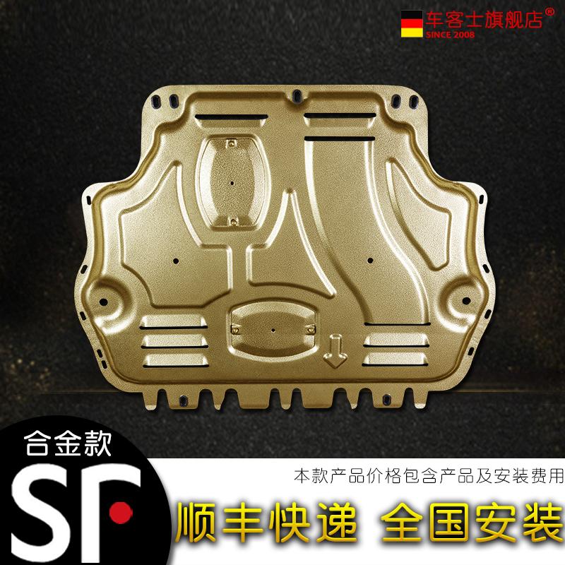 Утепленный алюминий Магниевый сплав( металлический стиль )- полностью страна пакет установка