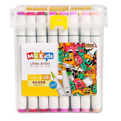 晨光文具 马克笔套装 画笔水彩笔软头学生用水性食品级绘画动漫专用涂鸦双头美术生36色水性笔的图片来自淘券快报,领券宝