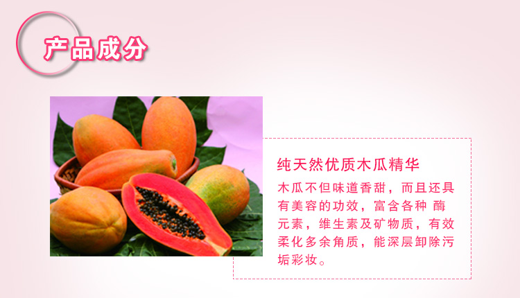 木瓜.jpg