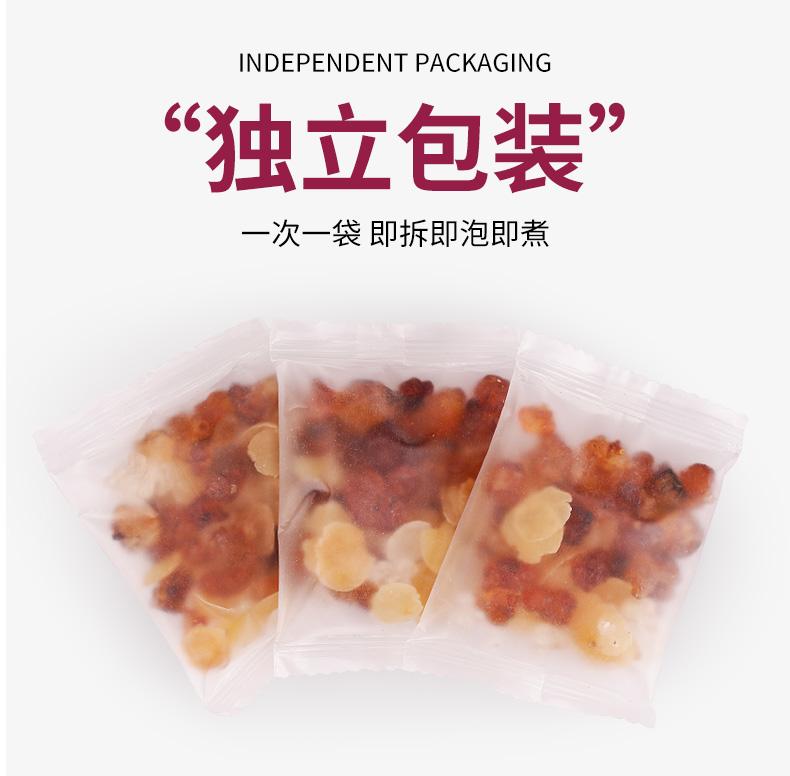 修正桃胶组合鲜炖天然旗舰店皂角米
