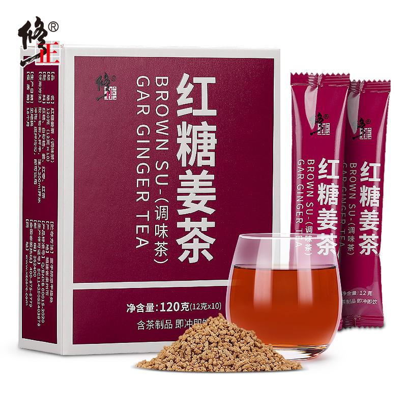 【百年修正】云南纯手工红糖姜茶小袋装