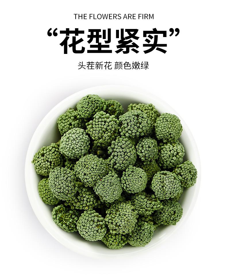 百年修正 云南文山三七花 30g 图6