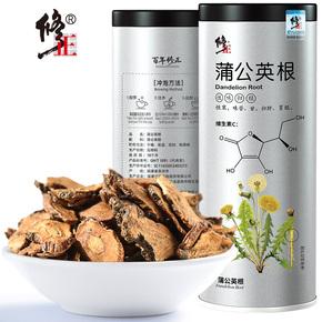 修正【长白山野生】特级蒲公英根茶200克