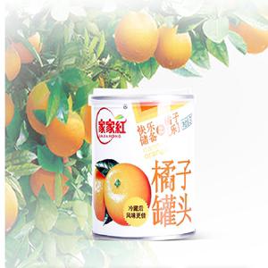 家家红橘子罐头312g整箱新鲜糖水桔子罐头水果罐头非玻璃罐装