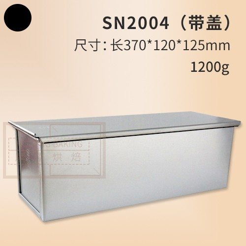 1200g Flat With Lid