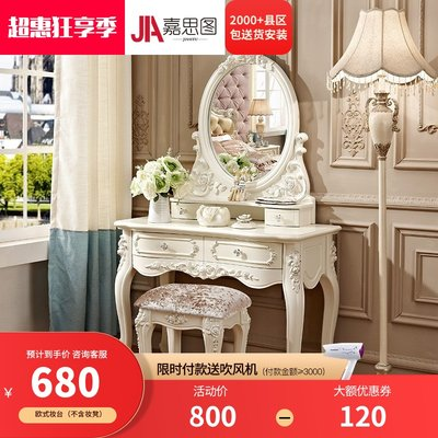 European style dressing table bedroom solid wood net red ins wind small apartment modern minimalist bay window dressing table cabinet dressing table