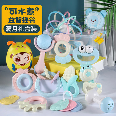 Baby Rattle Teeth Glue Raw Teeth Set 0-1 Year Baby 3-6-7-8 months Newborn Men's Puzzle Toys