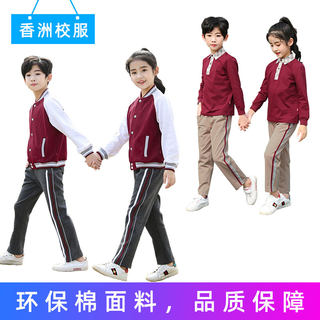 Zhuhai Xiangzhou District primary school uniform autumn and winter coat Plush uniform class uniform sportswear Pure Cotton autumn and winter