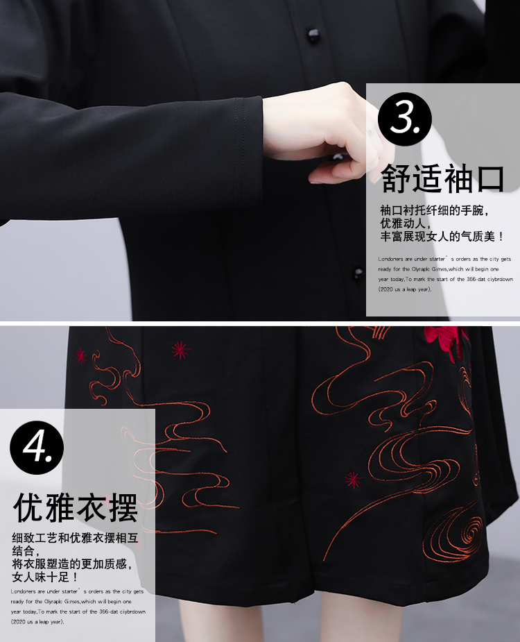 Black large-size embroidered windcoat female medium-length autumn/winter 2020 new foreign air age-reducing thin temperament coat woman 44 Online shopping Bangladesh
