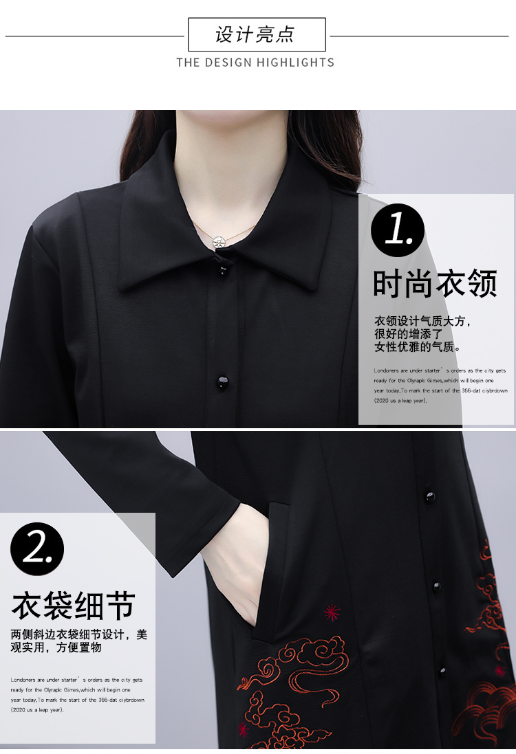 Black large-size embroidered windcoat female medium-length autumn/winter 2020 new foreign air age-reducing thin temperament coat woman 43 Online shopping Bangladesh