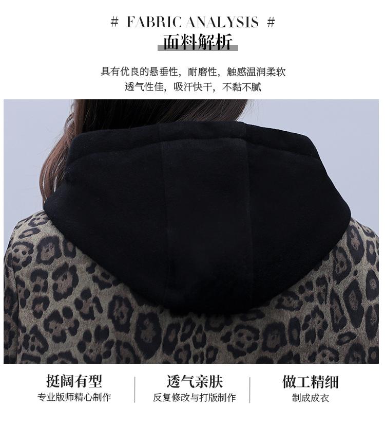 Autumn and winter leopard print windcoat women 2020 new medium-length small temperament thin plus velvet thick coat girl 53 Online shopping Bangladesh