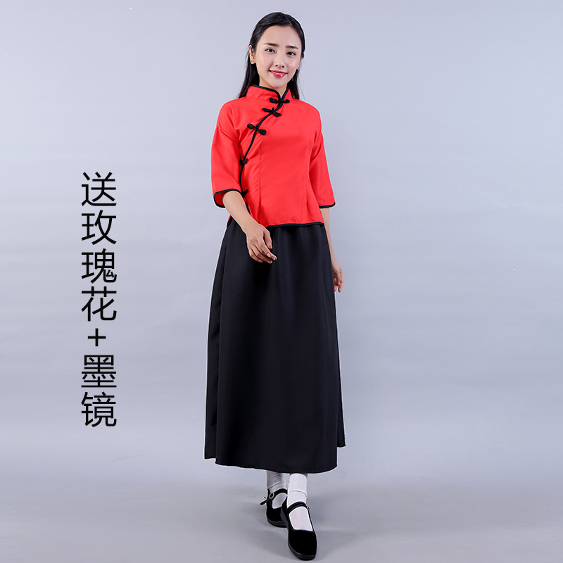 Red Long Skirt (send Roses + Sunglasses)