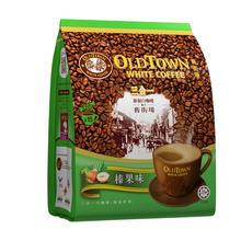 马来西亚进口旧街场三合一速溶白咖啡粉