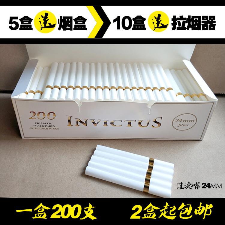 特价清仓进口武士金圈银石极限空管200支手卷烟皮空心烟纸筒烟壳